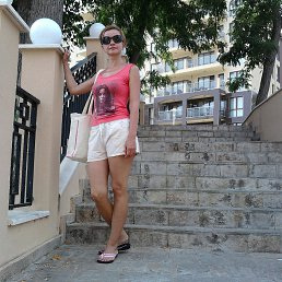 Людмила, , Одесса