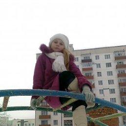Анастасія, 18 лет, Нетишин