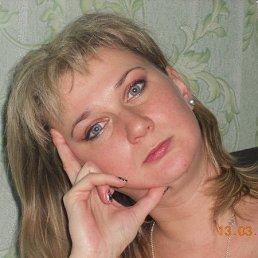 ольга, 45 лет, Фрязино