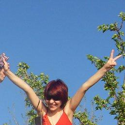 Марина, 32 года, Геническ