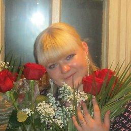 Мария, 29 лет, Курган