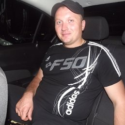 Сергій, 35 лет, Тростянец