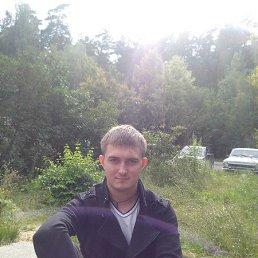 Станислав Баймлер, 28 лет, Протвино