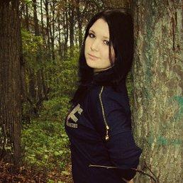 Валюша, 24 года, Зубово-Поляна