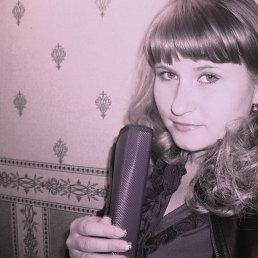 Юлия, 29 лет, Горняк