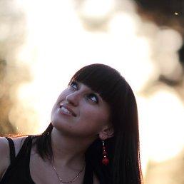 Валентинка, 32 года, Белогородка