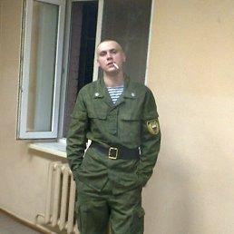 Максим, 25 лет, Калуга