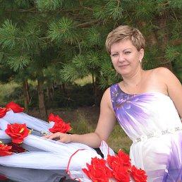 Людмила, 36 лет, Авсюнино (Дороховский с/о)