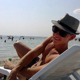 Виталя, 28 лет, Ладыжин