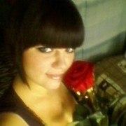 Светлана, 29 лет, Бахмут