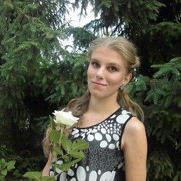 Наташа, 23 года, Балта