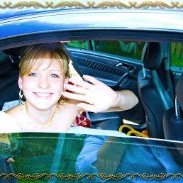 Екатерина, 36 лет, Щербинка