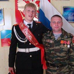 александр, 28 лет, Унеча