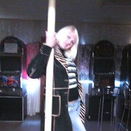 КАРИНА, 29 лет, Молодогвардейск
