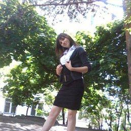 Виктория, 24 года, Кисловодск