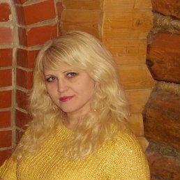 Елена, 43 года, Набережные Челны