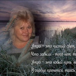Таня(набока), Краснокутск, 56 лет