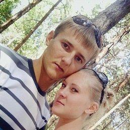 Екатерина, 27 лет, Сватово