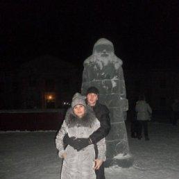 Юлия, 28 лет, Заозерный