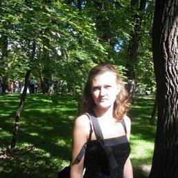 Эльвира, 38 лет, Саратов