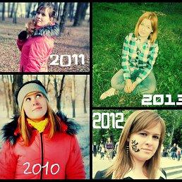 Надежда, 24 года, Гайсин
