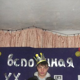 Александр, 29 лет, Урень