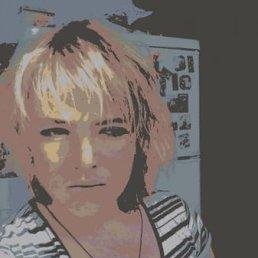 Зинаида, 43 года, Калининград