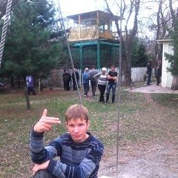 витарик, 27 лет, Смоляниново