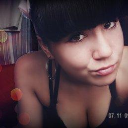 Анастасия, 22 года, Днепродзержинск - фото 1