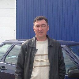 Ramil, 45 лет, Буздяк