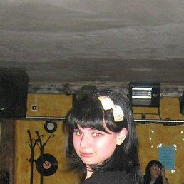 юлия, 26 лет, Бугульма