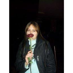 Валентина, 30 лет, Абинск