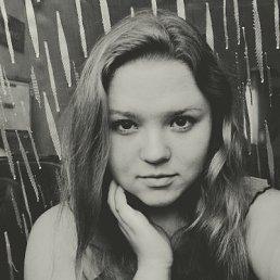 Ольга, 22 года, Ладыжин