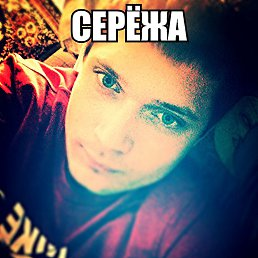 Сергей, 27 лет, Кулунда
