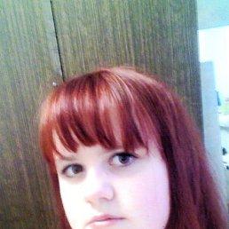 Анета, 35 лет, Краснознаменск