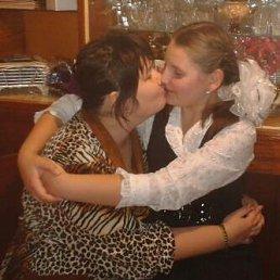Аня, 19 лет, Купянск