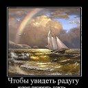 Фото Елена, Астрахань, 50 лет - добавлено 12 сентября 2013