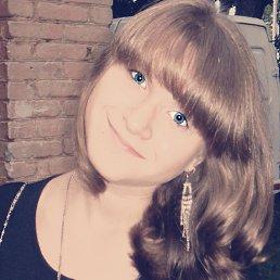Татьяна Самохина, , Павелец