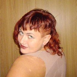 Светлана, 47 лет, Воскресенск