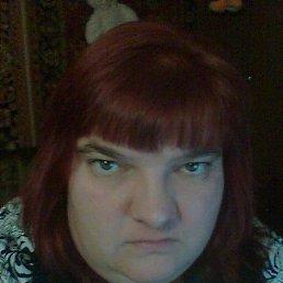 Екатерина, 36 лет, Струнино