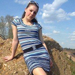 Оксана, 28 лет, Бакал