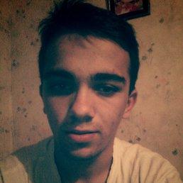 Андрей, 25 лет, Дзержинск