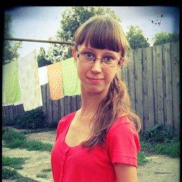 Настёна, 21 год, Юрино