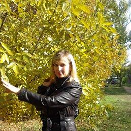 Татьяна, 48 лет, Дружковка