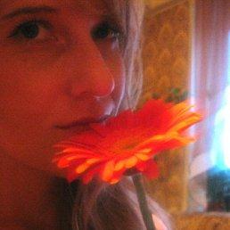 Надюха, Санкт-Петербург, 30 лет