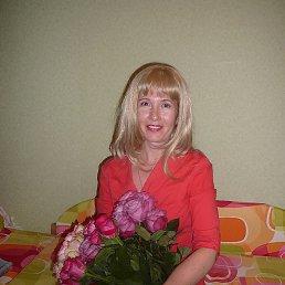 Татьяна, 47 лет, Пушкино
