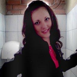 Елизавета, 25 лет, Лутугино