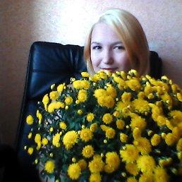 Людмила, 26 лет, Артемовск