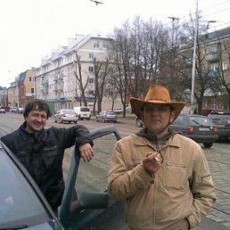 Сергей, 48 лет, Петухово