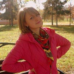 Алина, 25 лет, Украинка